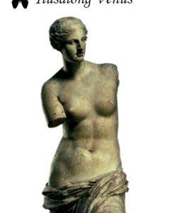 Ilusalong Venus